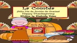 thanksgiving interactive spanish class restaurant menu project youtube