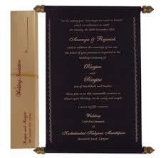 scroll wedding invitations purple vintage model scroll wedding cards rs 41 id