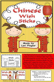 Chinese Study by 229 Best Chinese New Year Activities Images On Pinterest Dragon