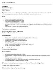 Home Health Care Aide Resume Sample by Sample Home Health Aid Resume Guards Recruited Tk