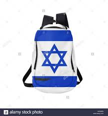Flag Backpack Israel Flag Backpack Isolated On White Stock Photo Royalty Free