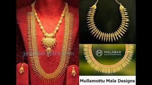 mullamottu mala keral traditional jewellery