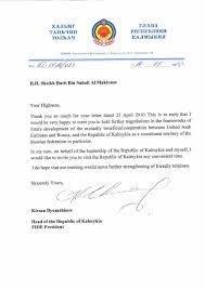 russian tourist invitation letter dominterier com
