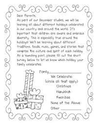 letter survey freebie yule ideas holidays