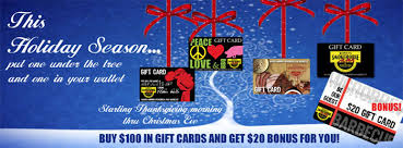 smokehouse brewing company gift cards