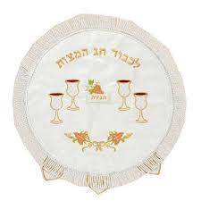 matzah covers matzah covers matzoh cover mcb240 pesach sets judaica embroidery