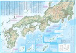 Map Japan Maps For Travel City Maps Road Maps Guides Globes Topographic