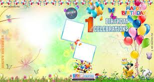 birthday flex banner design psd template free downloads srk graphics