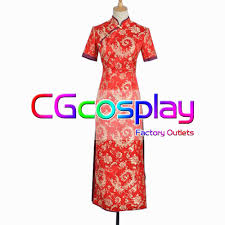 Chinese Takeout Halloween Costume Compare Prices Food Costumes Adults Shopping Buy