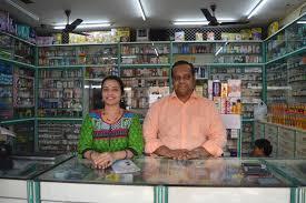 store in india shree sai best pharmacy store in india panvel raigad mumbai