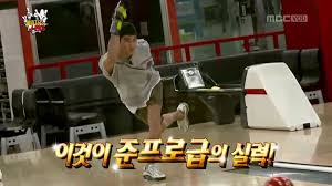 Challenge Proves Soo Hyun Proves His Bowling Skills On Infinite Challenge And
