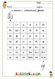 tamil letters worksheet nice preschool worksheets for children