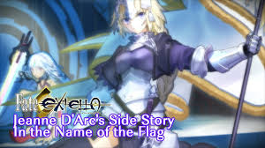 Joan Of Arc Flag Fate Extella The Umbral Star Jeanne D U0027arc U0027s Side Story In The