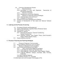 sample bookkeeper job description pms optional papers