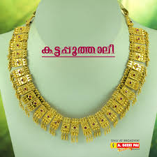 kerala traditional ornaments katta poothali price enquiries use