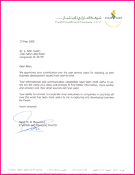 Employment Recommendation Letter Template by 6 Referral Letter Sample For Employment