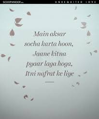 quote love poem pin by queen virgo on unrequited love pinterest hindi