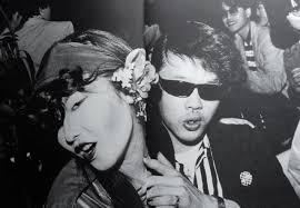 katsumi watanabe rock punk disco other photos pinterest