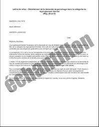 Lettre De Demande De Visa En Anglais exigences m礬dicales canada ca