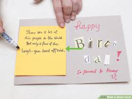 4 ways to make cards wikihow