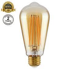 st64 squirrel cage tungsten filament bulb torchstar