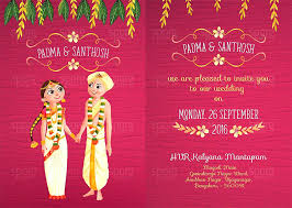 modern hindu wedding invitations wedding invitation templates india meichu2017 me
