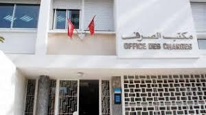 bureau de changes dotation touristique l office des changes lutte contre les abus