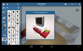 home design 3d полная версия скачать