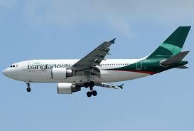 history of aviation u0026 aerodrome atc l r 35 notelog
