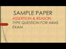 paper pattern of aiims aiims sample paper youtube