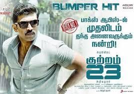 tamil movies online www tamilyogi cc part 4