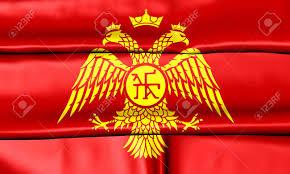 Byzantine Empire Flag 176 Byzantium Stock Illustrations Cliparts And Royalty Free