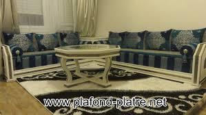 salon moderne marocain ensemble de salon marocain en bois