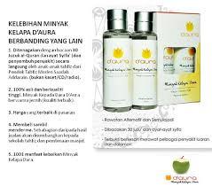 Minyak Kelapa 5 Liter d aura minyak kelapa dara vco liquid x 2 bottles marissa shoppe