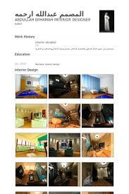 Vacancy For Interior Designer Interior Designer Resume Samples Visualcv Resume Samples Database