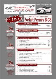 bureau des permis de conduire 92 boulevard ney 75018 bureau des permis de conduire des permis de conduire charmant bureau