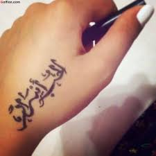 55 cool arabic text tattoo designs golfian com