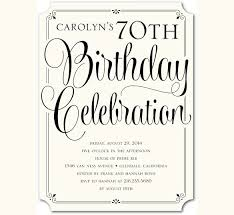 birthday invitation templates free printable birthday invitation templates for adults free