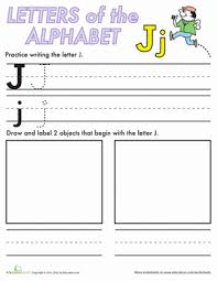alphabet practice j worksheet education com