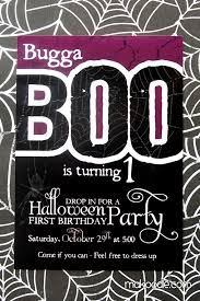 halloween birthday party invitation makoodle