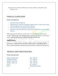 sip report on marketing of jindal steel u0026 power
