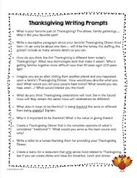 thanksgiving writing prompts planning pages and rubric by addie