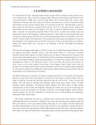 example biography essay biography essay outline paul revere essay