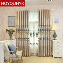 Curtains Online Shopping Royal Curtains Online Shopping The World Largest Royal Curtains