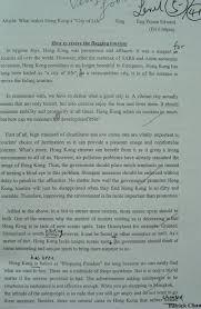 dse賣帖 3 頁22 買賣交換區 小卒資訊論壇 powered by discuz