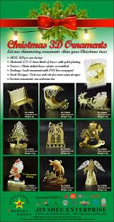 3d christmas ornaments jin sheu news and events jin sheu