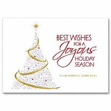 Wishing Tree Cards 13 Best Recycled Holiday Cards Images On Pinterest Holiday Cards
