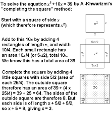 al khwarizmi islamic mathematics the story of mathematics