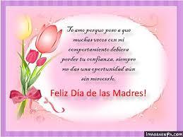 walppar madre youtube tarjetas dia de la madre gratis wallpaper gratis 5