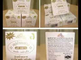 Sabun Thai sabun beras thailand grosir dan eceran termurah 0857 2019 5071